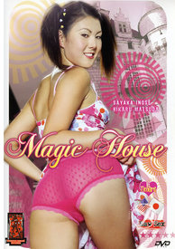 Magic House (disc)